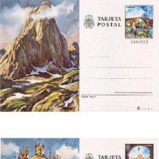 Sellos: ESPAÑA 1979. TARJETAS ENTERO POSTALES. TURISMO Nº 119 - 120. ASTURIAS Y SALAMANCA.. Lote 95702828