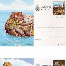Sellos: ESPAÑA 1981. TARJETAS ENTERO POSTALES. TURISMO Nº 125 - 126. CASTELLON Y HUESCA.. Lote 110390691