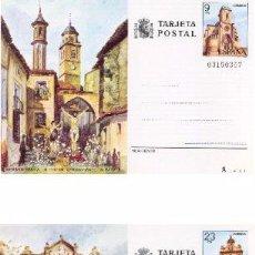 Francobolli: ESPAÑA 1982. TARJETAS ENTERO POSTALES. TURISMO Nº 127 - 128. ALBACETE Y TOLEDO.. Lote 132217725