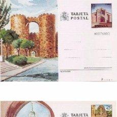 Francobolli: ESPAÑA 1983. TARJETAS ENTERO POSTALES. TURISMO Nº 133 - 134. AVILA Y LUGO.. Lote 95703127