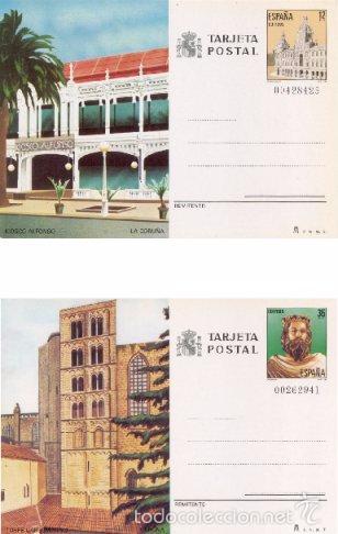 ESPAÑA 1985. TARJETAS ENTERO POSTALES. TURISMO Nº 139 - 140. LA CORUÑA Y GERONA. (Sellos - España - Tarjetas)