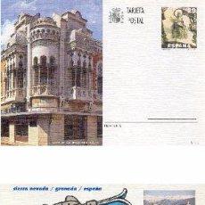 Stamps - ESPAÑA 1994. TARJETAS ENTERO POSTALES. TURISMO Nº 157 - 158. CEUTA Y GRANADA: SIERRA NEVADA. - 57538891
