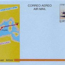 Francobolli: ESPAÑA 1989. AEROGRAMA 214. Lote 55381872