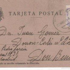 Sellos: TARJETA POSTAL CIRCULADA EN EL AÑO 1943 DESDE MADRID A DON BENITO ( BADAJOZ ). Lote 56274349