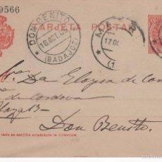 Selos: TARJETA POSTAL CIRCULADA EN EL AÑO 1908 DE SANATORIO EN MADRID DESTINO DON BENITO ( BADAJOZ). Lote 56274419