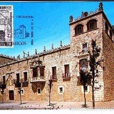 Sellos: CASA DEL CORDON BURGOS-POSTAL MATASELLADA. Lote 56330444