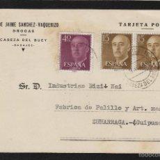 Timbres: TARJETA COMERCIAL -JAIME SANCHEZ. VAQUERIZO -.CABEZA DEL BUEY ( BADAJOZ )1959 MAT VALORES DECLARADOS. Lote 56488843
