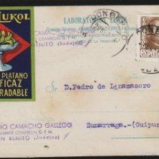 Francobolli: TARJETA COMERCIAL -LABORATORIOS LUKOL JEREZ DE LA FRONTERA ( CÁDIZ) MAT DON BENITO (BADAJOZ ) 1954. Lote 56630954