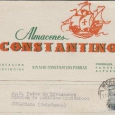 Sellos: TARJETA COMERCIAL - ALMACENES CONSTANTINO , IGNACIO . MERIDA ( BADAJOZ ) AÑO 1956. Lote 56698035