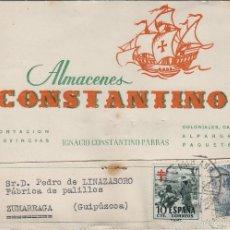 Sellos: TARJETA COMERCIAL - ALMACENES CONSTANTINO , IGNACIO . MERIDA ( BADAJOZ ) AÑO 1953 . MAT AMBULANTE . Lote 56698147