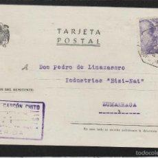 Sellos: TARJETA COMERCIAL -ANTONIO CASCÓN CHITO , PAPELERIA . MÉRIDA ( BADAJOZ ) . 1946 MAT AMBULANTE . Lote 56698406