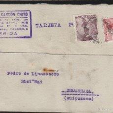Sellos: TARJETA COMERCIAL -ANTONIO CASCÓN CHITO , PAPELERIA . MÉRIDA ( BADAJOZ ) . 1947 MAT AMBULANTE . Lote 56698423