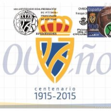 Sellos: SPAIN 2016 - 100 FEDERACION FUTBOL PRINCIPADO ASTURIANO MAXIMUM POSTCARD. Lote 183017661
