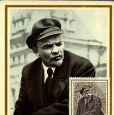 Francobolli: RUSIA-URSS 1968- YV 3354 [LENIN] (TARJETA MÁXIMA). Lote 57049982