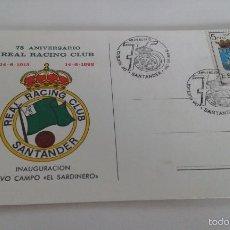Sellos: 75 ANIVERSARIO REAL RACING CLUB - INAUGURACION NUEVO CAMPO EL SARDINERO - 20 AGOSTO 1988 -SANTANDER. Lote 57137676
