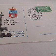 Stamps - ESPAMER 87 - exposicion filatelica de america y europa - 57139139
