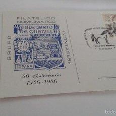 Sellos: MILENARIO DE CASTILLA. Lote 57139168