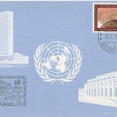 Sellos: SUIZA. 1978. CARTA MÁXIMA. NACIONES UNIDAS. ONU. Lote 57277754
