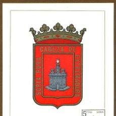 Stamps - Postal – Escudo de SORIA 1965 - 159284553