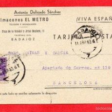 Sellos: BADAJOZ. ALMACENES EL METRO. POSTAL COMERCIAL. Lote 57561193