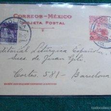 Sellos: TARGETA POSTAL CORREOS MEXICO. Lote 57724717
