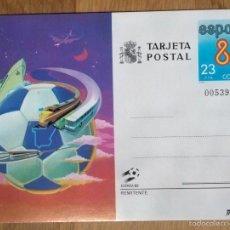 Sellos: TARJETA POSTAL - MUNDIAL DE FUTBOL ESPAÑA 82. Lote 57949779