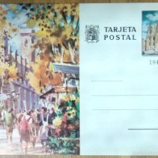Sellos: TARJETA POSTAL - BARCELONA - RAMBLA DE LAS FLORES. Lote 57973469