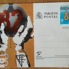 Sellos: TARJETA POSTAL - ESPAÑA - MUNDIAL 82. Lote 58372978