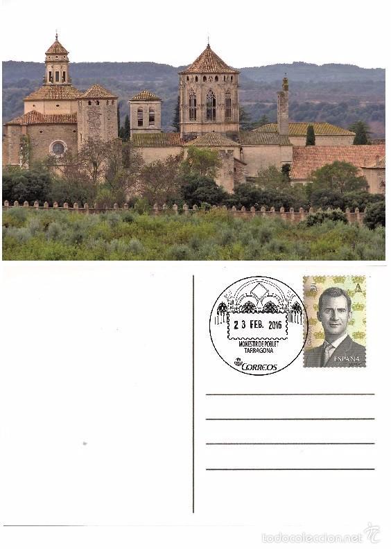 ESPAÑA SPAIN 2016 - MONESTIR DE POBLET,TARRAGONA SPCECIAL POSTMARK CANCELLATION (Sellos - Extranjero - Tarjetas Máximas)