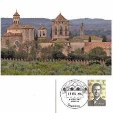 Sellos: ESPAÑA SPAIN 2016 - MONESTIR DE POBLET,TARRAGONA SPCECIAL POSTMARK CANCELLATION. Lote 193030155