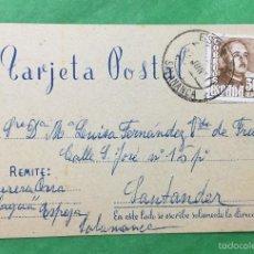 Francobolli: TARJETA POSTAL DE SALAMANCA A SANTANDER - INTERESANTE MODELO DE TARJETA. Lote 58451600