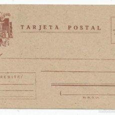 Selos: TARJETA POSTAL, ESCUDO FRANCO CON INSIGNIAS FALANGE, YUGO Y FLECHAS - SIN USAR. Lote 183984860