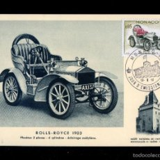 Sellos: *ROLLS-ROYCE 1903* MÓNACO. TP-MAX. FACIAL 0,05 FR. ED. BOURGOGNE. 1961.. Lote 8608955