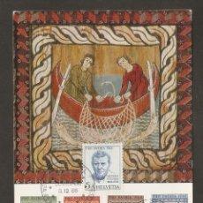 Sellos: SUIZA. 1966. CARTA MÁXIMA . PRO PATRIA. Lote 58654360