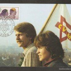 Sellos: ALEMANIA FEDERAL. 1982. CARTA MÁXIMA. MC. 16/82. Lote 58654825