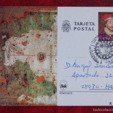 Sellos: TARJETA POSTAL - JUAN DE LA COSA - CARTA - PUERTO DE SANTA MARIA. Lote 59442815
