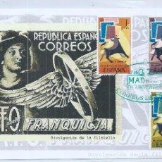 Sellos: R10/ ESPAÑA, TARJETA, FRANQUICIA, REPUBLICA ESPAÑOLA. Lote 60616415