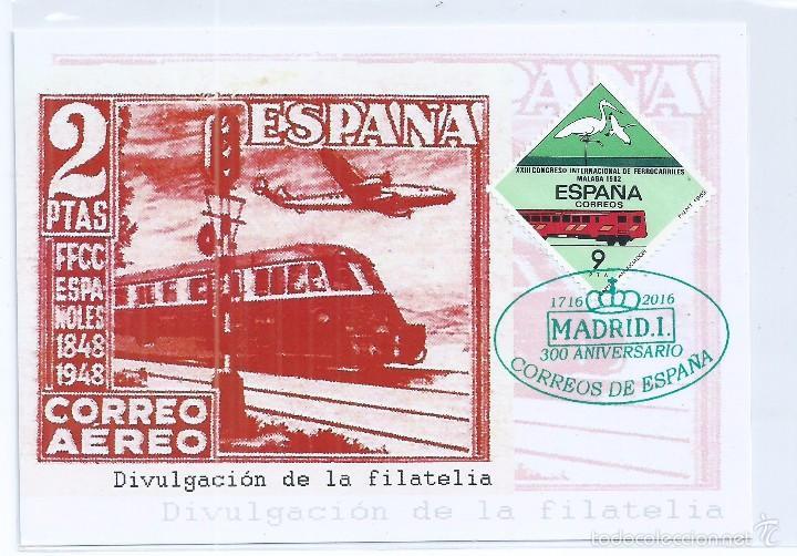 R10/ ESPAÑA, TARJETA, 300 ANIVERSARIO, CORREO AEREO (Sellos - España - Tarjetas)