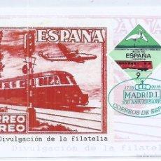Sellos: R10/ ESPAÑA, TARJETA, 300 ANIVERSARIO, CORREO AEREO. Lote 60616643