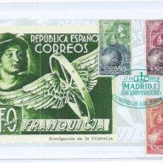 Sellos: R10/ ESPAÑA, TARJETA, FRANQUICIA, REPUBLICA ESPAÑOLA. Lote 60616887