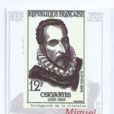 Sellos: R10/ ESPAÑA, TARJETA, TEMA CERVANTES, MIGUEL DE CERVANTES. Lote 60617167