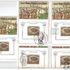 Sellos: AUSTRIA . 5 CARTAS MÁXIMAS. 300JAHRE ENTSATZ VON WIEN. DIFRENTES MATASELLOS.. Lote 60646695