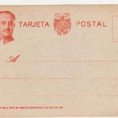 Stamps - Tarjeta Postal Patriótica. SIN USAR. - 60674315