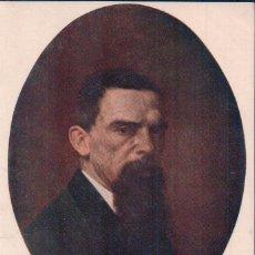 Sellos: TARJETA MAXIMA DE JJUAN MANUEL BLANES. AUTORETRATO AL OLEO. . Lote 63194928