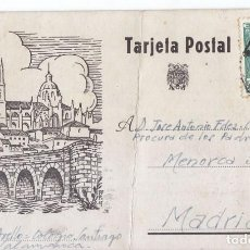 Sellos: CURIOSA TARJETA POSTAL DE SALAMANCA. CIRCULADA EN 1950. Lote 64768599