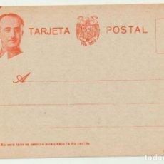 Stamps - Tarjeta Postal Patriótica. SIN USAR - 66041258
