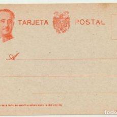 Stamps - Tarjeta Postal Patriótica. SIN USAR - 66041382
