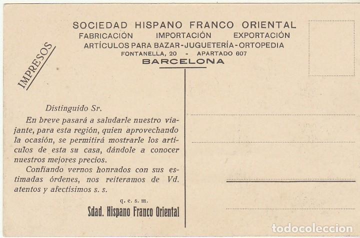 PUBLICIDAD: SDAD. HISAPANO FRANCO ORIENTAL-BARCELONA. (Sellos - España - Tarjetas)
