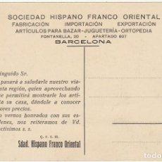 Sellos: PUBLICIDAD: SDAD. HISAPANO FRANCO ORIENTAL-BARCELONA.. Lote 67237045