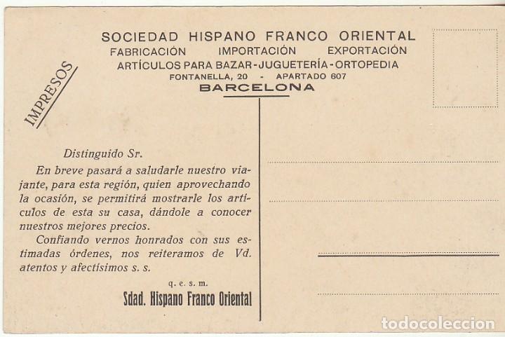 PUBLICIDAD: SDAD HISPANO FRANCO ORIENTAL-BARCELONA. (Sellos - España - Tarjetas)